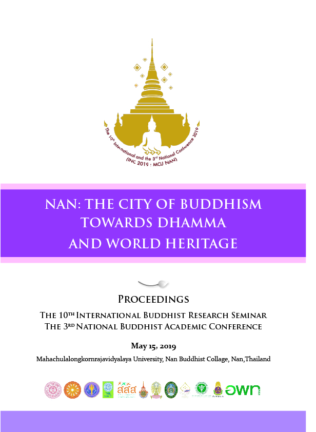 Proceedings of The 10th International Buddhist Research Seminar
